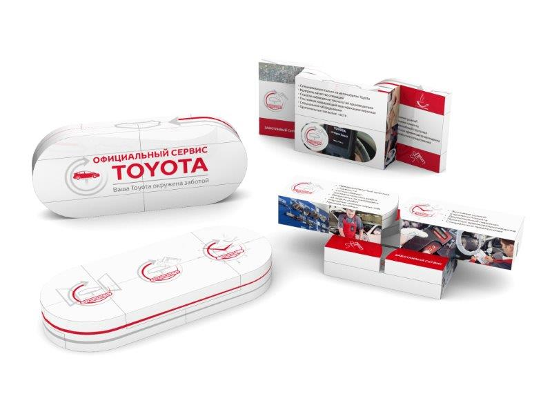 magic-pill-toyota-sales-aid